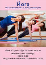 Фитнес центр CityYoga, фото №1